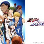 バスケアニメの新時代!「黒子のバスケ第1期」の魅力・感想・評価を総まとめ!