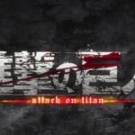 アニメ「進撃の巨人」第1期の魅力は?感想・評価を総まとめ!綿密な設定と迫力ある戦闘