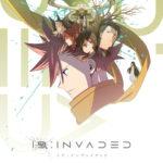 アニメ「ID: INVADED イド:インヴェイデッド」の動画配信情報と無料視聴方法を紹介!